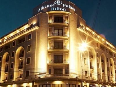 Hotel Athenee Palace Hilton Bucuresti