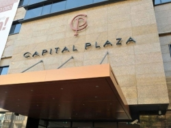 Hotel Capital Plaza - Bucuresti - poza 1 - travelro